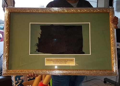 Black cloth from Mecca framed with plaque